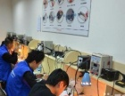 青山专业苹果手机维修换屏,低至五折,市内十二店连锁