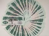 沈阳回收1960年2元值多少钱 1960年车工贰元人民币收购