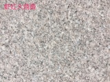 优质的虾红石料推荐|浙江虾红石材公司