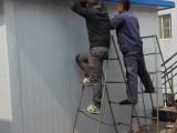 顺义区杨镇彩钢棚安装彩钢房厂家电话钢结构活动房
