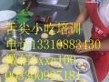 广州美味西式糕点面包烘培技术 舌尖小吃一对一教学包教会