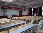 深圳学校场地出租