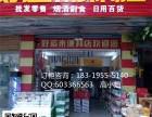 超市烟柜木质收银台便利店多功能木质玻璃展示柜商店烟柜厂家直销