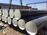 饮水环保ipn8710防腐管成品说明