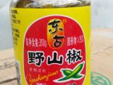 批发 东古野山椒300g 川菜调味品 香辣爽口 泡菜泡鸡爪专用料