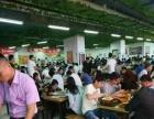 昌平北七家TBD写字楼中心25平餐饮美食城面食转让
