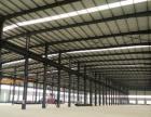 莱阳开发区大型厂房出租