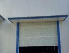 红卫 方山路塘沟工业园 厂房 640平米