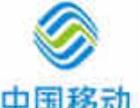 天津移动光宽带免费安装 限红桥南开区