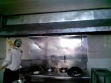 南阳清洗油烟机管道 油烟净化器风机 后厨油烟罩灶台清洗