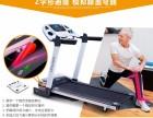 沧州跑步机台球桌优惠出售尚体健身器材实体店