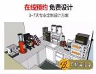 深圳奶茶店施工图效果图设计