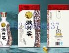 天津酒盒包装设计 纸箱厂
