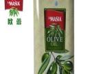 西班牙欧蕾橄榄油 西班牙欧蕾橄榄油诚邀加盟