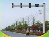 专业生产 不等边八角交通信号灯杆 人行道