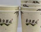 韶关纸杯厂/韶关纸杯定做/韶关海量纸杯厂
