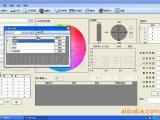 [优惠] 特价促销中山诺邦油墨配色软件| 配色系统