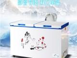 金澳玛 Xilianms 卧式冷柜商用单温大冰柜限时折扣