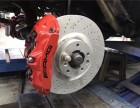 奔驰G500制动改装AMG大六活塞刹车卡钳 分泵 鲍鱼套装