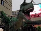 帅气大型恐龙出租,恐龙模型展览出租租赁拉