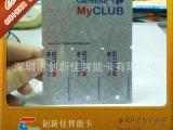 PVC组合卡深圳厂家直销,深圳组合卡厂家,供货快,质量优