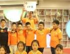 济南幼儿学英语,济南幼儿英语早教课