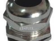 HA铜及铜合金低温快速化学镀镍液