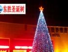 大型圣诞树厂 室内室外圣诞装饰 真树缠灯墙体灯饰画