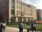 北京中关村科技产业元 5米层高可环评生产注册的厂房招租