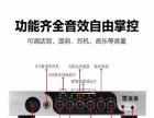 麦巢M6全金属,U段,无线双麦克风支持手机全民k歌