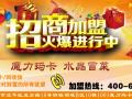 数百家成功案例,南宁最新冒菜加盟品牌推荐