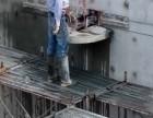 我混凝土切割专业从事全国工程
