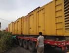 蓉城出租大型发电机租赁 发电机维修保养