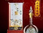 华山论剑系列西凤酒专卖