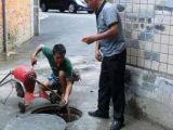 十堰专业市政管道疏通清洗十堰 清淤 抽化粪池 吸污