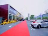 西安启动视频制作 年会颁奖视频 启动道具租赁 启动仪式