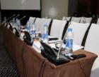 会议设备租赁手拉手LED大屏租赁同传设备提供