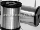 批发供应0.25mm--1.5mm镀锡铜线和裸铜线