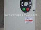 TOSHIBA东芝变频器维修,12年维修经验,厂家售后维修中心