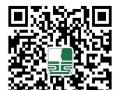 香港玉美人珠宝玉雕有限公司诚邀加盟