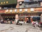 郑州市金水区21世纪社区西门商铺转让