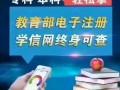 溧阳学历培训 溧阳网络教育 溧阳大专专升本