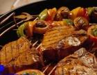 夜市街边烧烤系列烤肉烤面筋烤菜万州烤鱼等陕西小吃技术培训学习