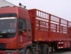 带司机出租多类型货车,搬家,拉货跑各地,讲诚信。