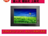 东凌工控厂家直销嵌入式无风扇7寸工业平板电脑