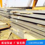 火热畅销的钢板生产商永祥润泰贸易 新疆钢板厂家直销
