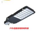 热销20W30W40W小功率LED路灯灯头 新农村道路改造LED路灯配件