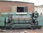 中山城区旧机械旧设备回收