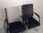邯郸各个地区办公家具办公桌椅厂家专业出售定制