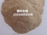 威海公司现货供应碱性蛋白酶,2709蛋白酶,皮革软化酶